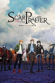 Project Scard: Scar on the Praeter